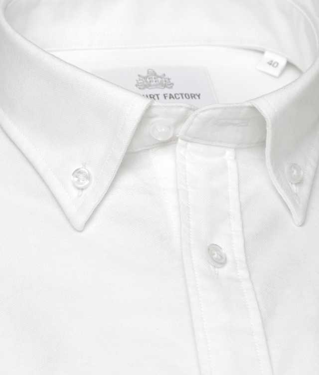 Shirt Hampton Oxford Vit The Shirt Factory